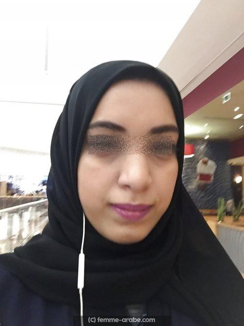 Fille musulmane vienne de Forbach cherche mariage islamique